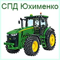 SPD Yuhimenko