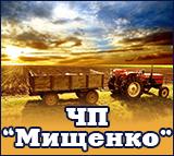 """ChP """"Mishchenko"""""""